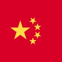 .cn Domain Name