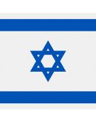 Israeli Domains