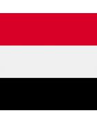 येमेनी डोमेन