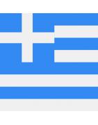 ग्रीस डोमेन